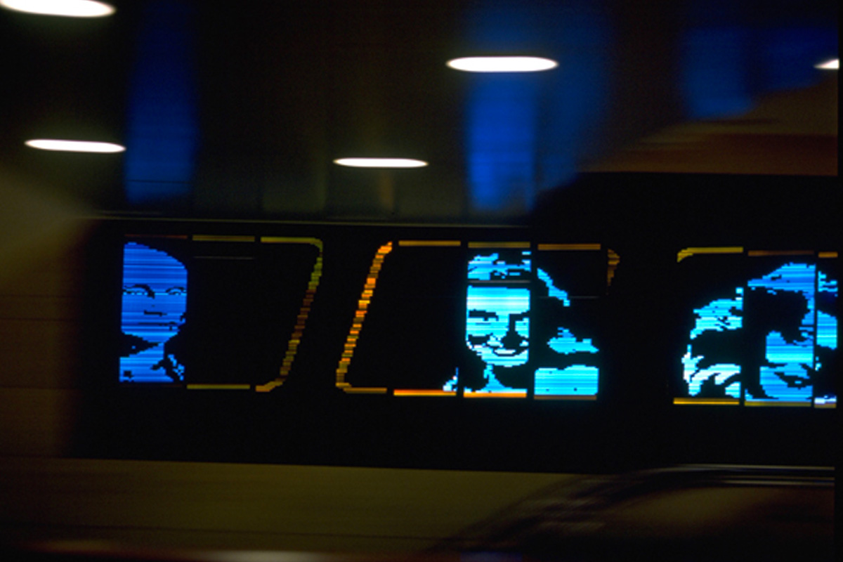 A-Train, Bill Bell
