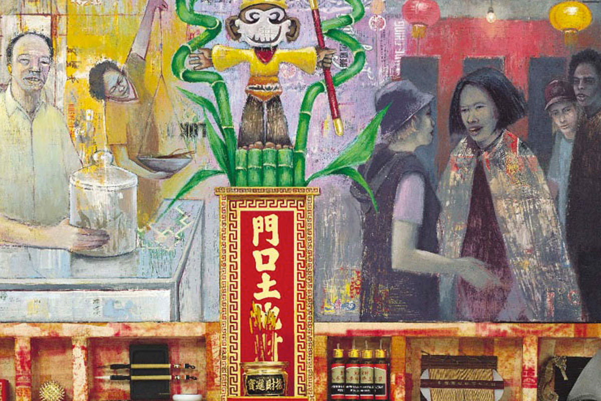 Chinatown, John Trevino