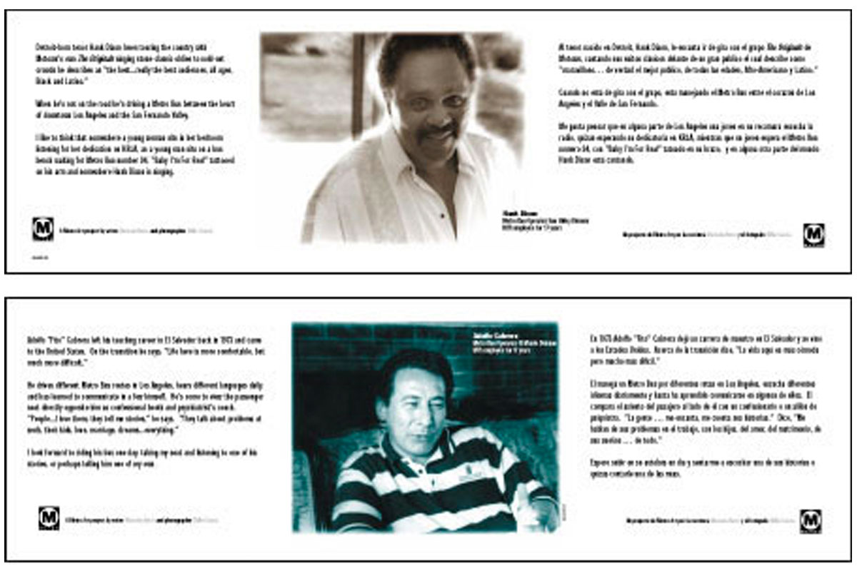 Willie Garcia, Photo Essay Bus Card Project